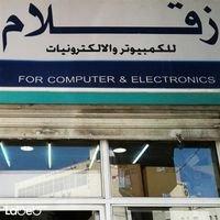 زقلام للكمبيوتر والإلكترونيات