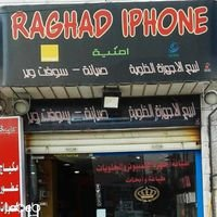 Raghad IPhone