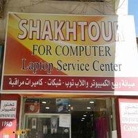 shakhtor for computer