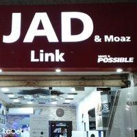 JAD & Moaz Link