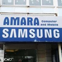AMARA COMPUTER AND MOBILE