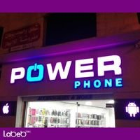 power phone
