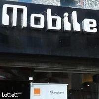 mobile للأجهزة الخلوية