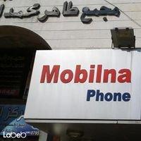 mobilna phone