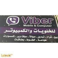 viber mobile & computer
