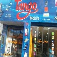 tango mobile
