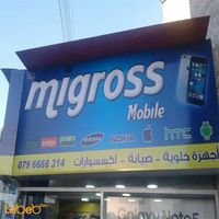 migross mobile