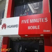 five minutes mobile