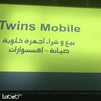 TWINS MOBILE