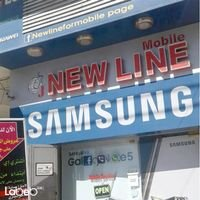 NEW LINE MOBILE