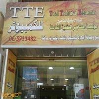 مؤسسة العناصر التقنية الشاملة - TTE