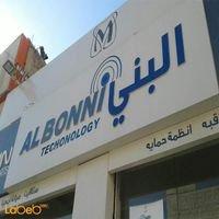 ALBONNI TECHNOLOGY - البني
