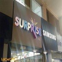 surprise phone