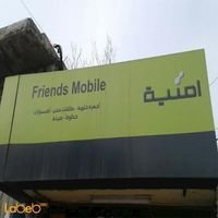 Friends mobile