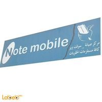 note mobile