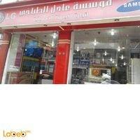 مؤسسة عادل الطباخي لتجارة الأجهزة الكهربائية