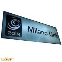 milano link