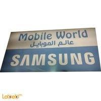 world mobile عالم الموبايل