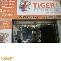 شركة اللبدي وعليان التجارية - TIGER