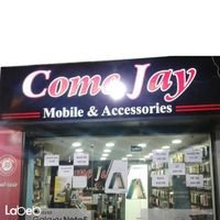 come jay