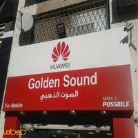 الصوت الذهبي golden sound