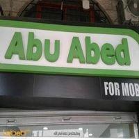 ابو عابد - Abu abed
