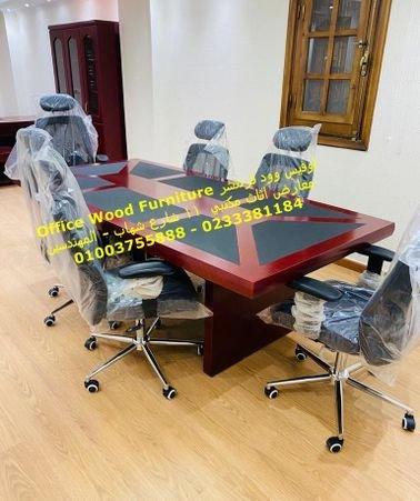 تجهيز وفرش ادارى للشركات توريد اثاث مكاتب خلايا عمل اثاث مكتبي مميز