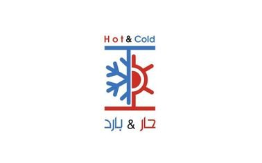 #صيانة مكيفات بالمنزل - مؤسسة حار بارد للصيانة