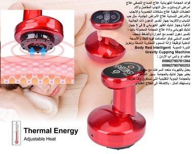 تفتيت دهون الجسم فوائد الحجامة الكهربائية مدلك الحجامة الكهربائية الجديد علاج الصداع النصفي علاج أمر