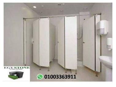 بسعر المصنع بارتشن حمامات كومباكت من egystone