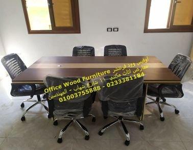 عاوز تفرش مكتبك بتدور على اثاث مكتبي راقى باسعار معقولة من اوفيس وود