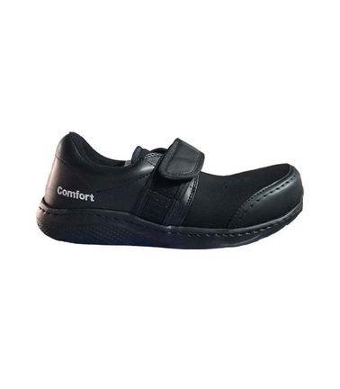أحذية جلدية لمرضى السكري
