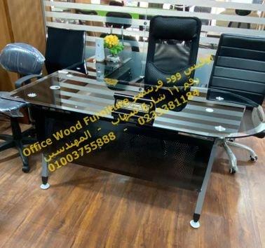 مكاتب زجاج مودرن طاولات زجاج اثاث مكتبي للشركات كراسي مكتب اثاث شركات