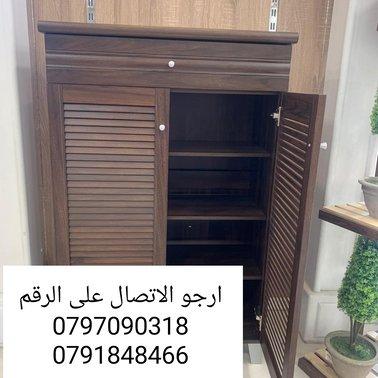 خزانة احذيه فيها فتحات تهويه *، '' :