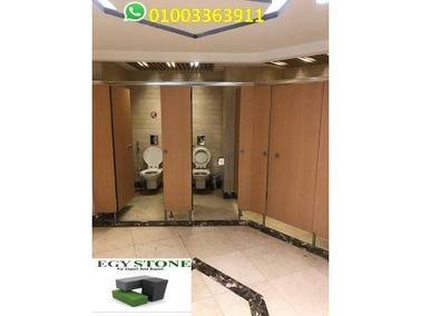 قواطيع حمامات compact من egystone