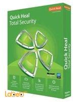 برنامج الحماية الكاملة كويك هيل 2015لمستخدم واحد QTS20150101