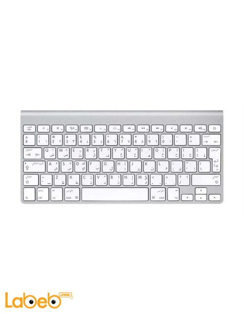 Apple Wireless Arabic Keyboard Silver color MC184AB/C