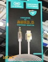 lightning to aux3.5 earphone adapter for iPhone 7 smartphone 1m HD-A710