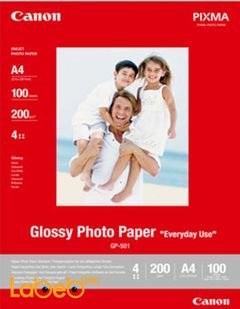 Canon Glossy Photo Paper - 4 stars - 200 gsm - GP-501 A4 Model