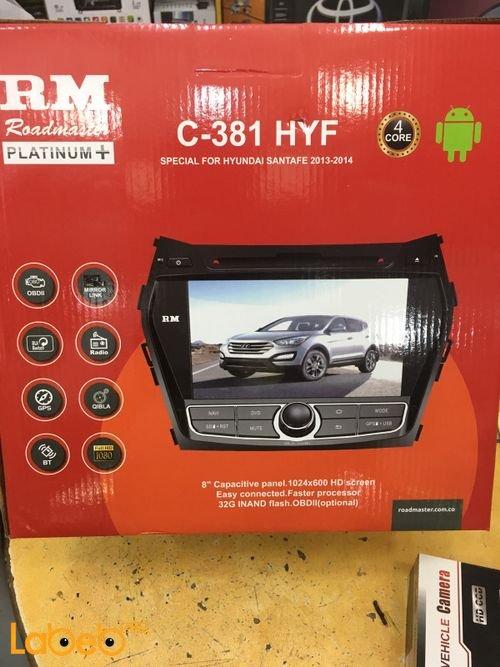 Roadmaster Car Screen 8inch 1080p Black C-381 HYF Model