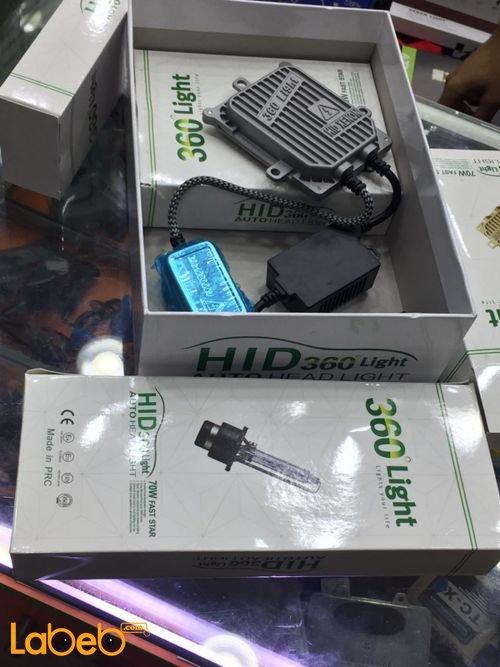 360Light Auto head Light Hid Xenon 70 W H11 model