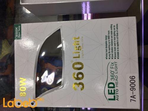 360°Light Auto Head Light 80W H11 Size 7A-9006 model