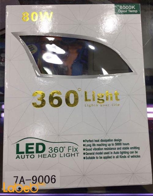 لمبات ليد 360° Light مقاس H11 موديل 7A-9006