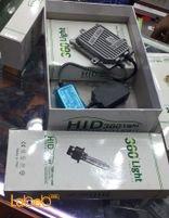 360Light Auto head Light Hid Xenon H7 Size