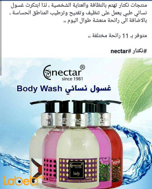Nectar body wash for women refresh smell