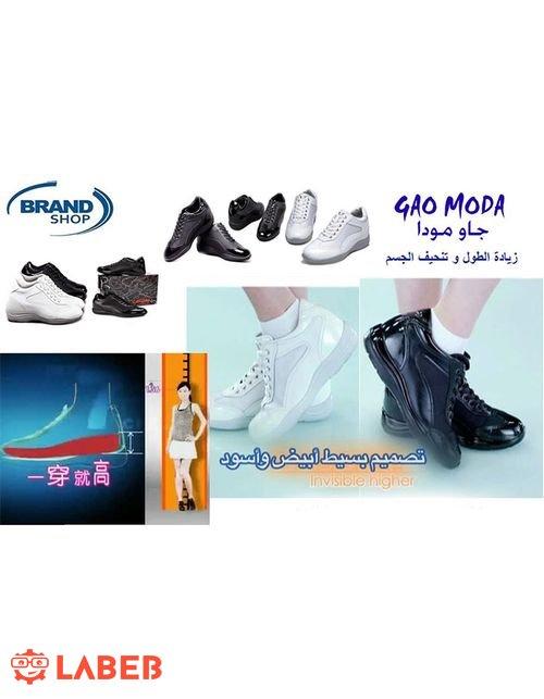 Gao Moda Slimming Shoes 35 to 45 sizes Black & White
