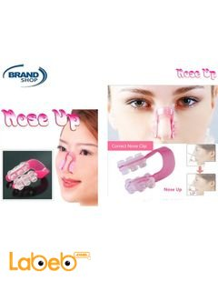 Nose up Bridge Straightening Beauty Clip - Slimming & repairing