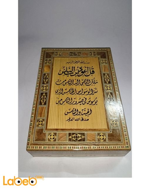 Wooden Box Mosaic Inlaid save jewelry and valuables