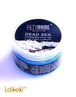 Petydore Purifying Body Scrub Salt 300g Lavandar DS00013