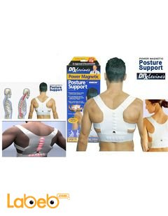 DRX Levines Power Magnetic Posture Support - shoulder neck back